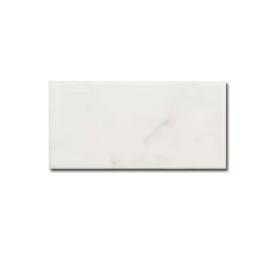 CARRARA - Faience 7,5x15 cm aspect marbre